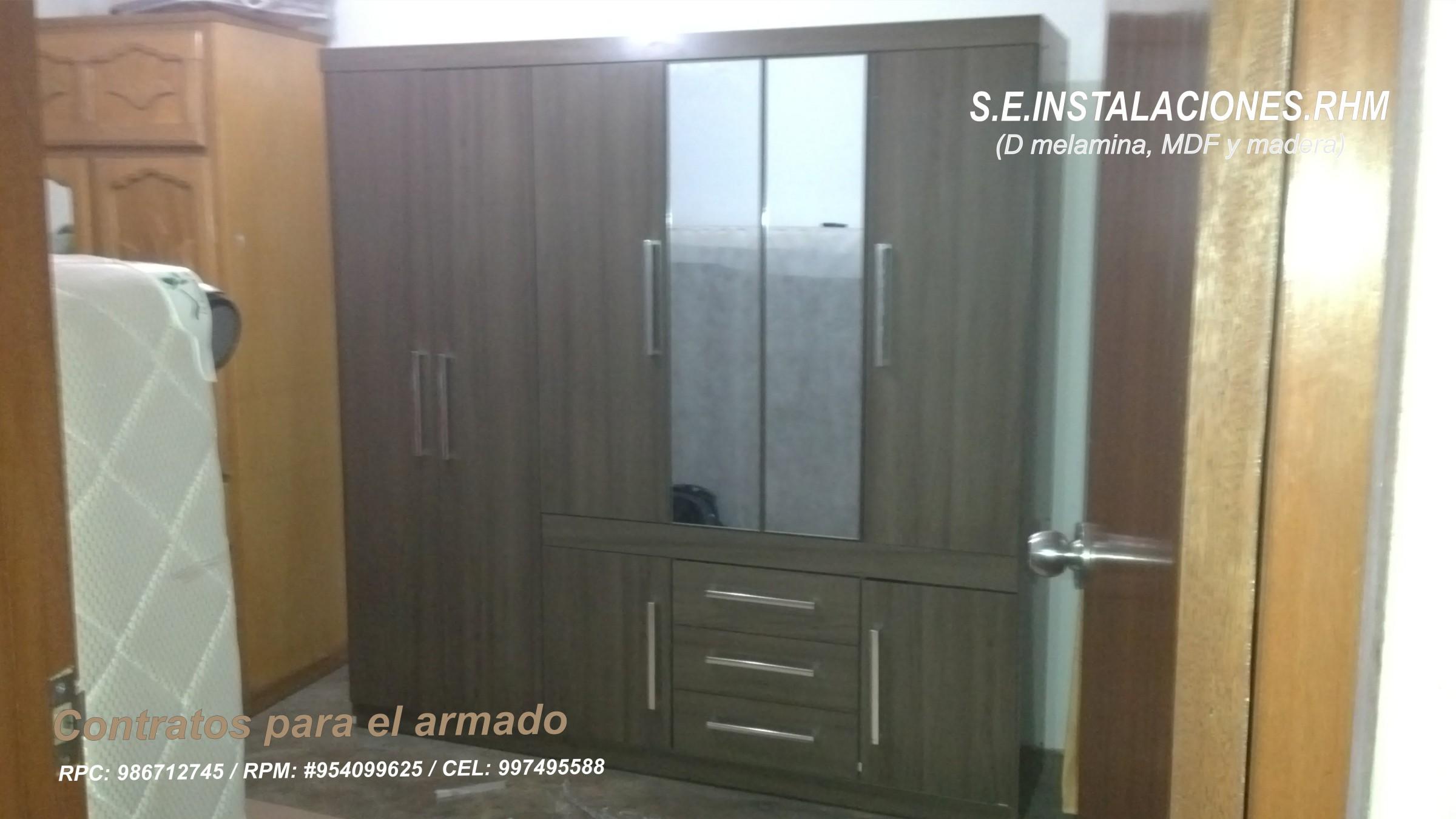 Armado de muebles de promart for Puertas correderas sodimac